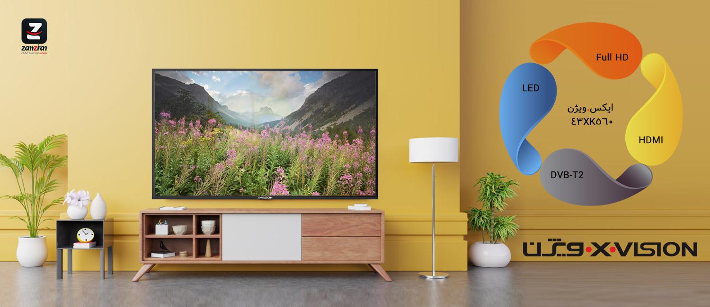 تلویزیون ال ای دی full hd ایکس ویژن مدل XK560 سایز 43 اینچ
