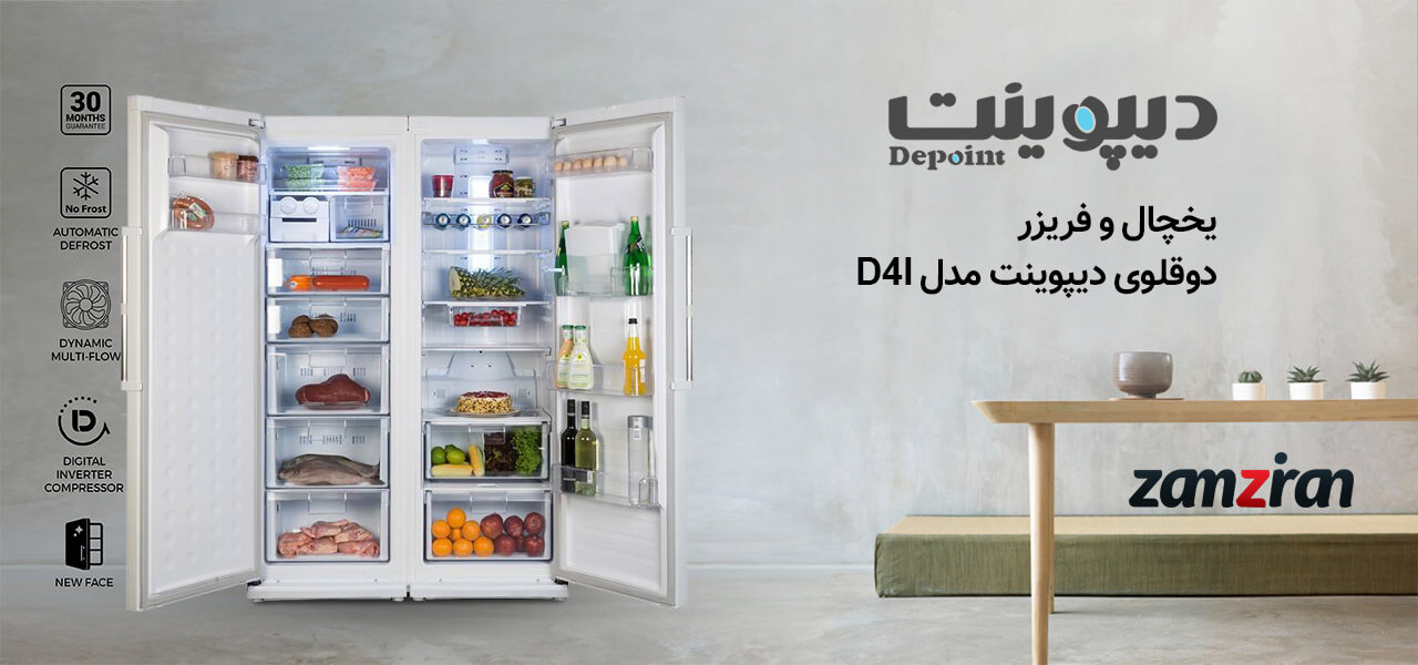 depoint infographic refrigerator