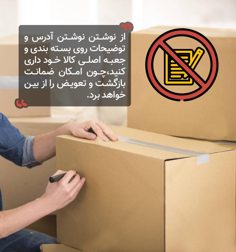 جعبه زمزیران