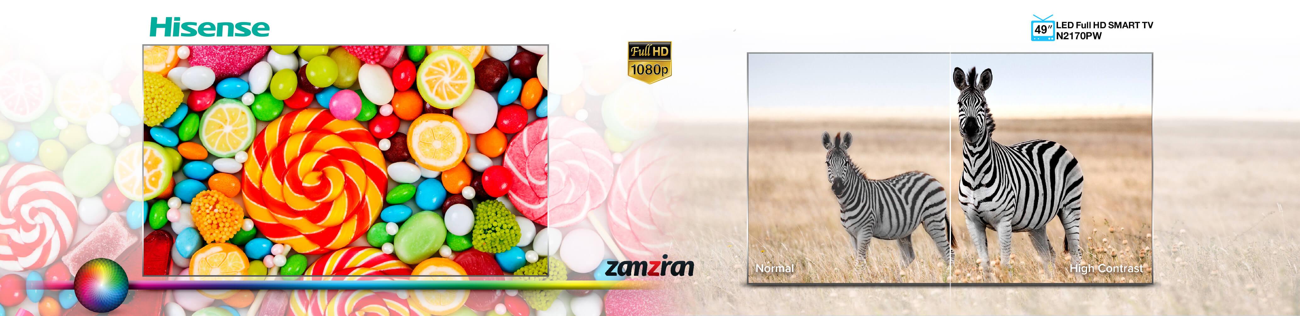 کیفیت تصویر تلویزیون 49 اینچ هایسنس N2170PW