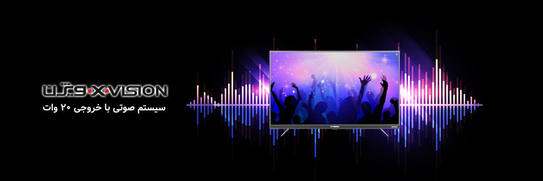 سیستم صوتی تلویزیون ایکس ویژن
